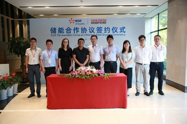 Narada Signed a Cooperation Agreement with EDF Renewables on Advancing Battery Storage Projects in China