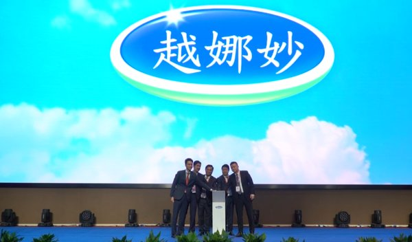 Vinamilk impresses Chinese consumers with a wide range of high-quality dairy products