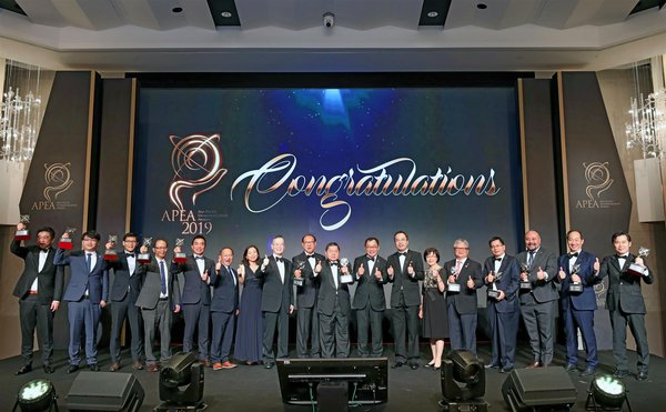 Outstanding Taiwanese Entrepreneurs and Organisations Honored at the Asia Pacific Entrepreneurship Awards 2019