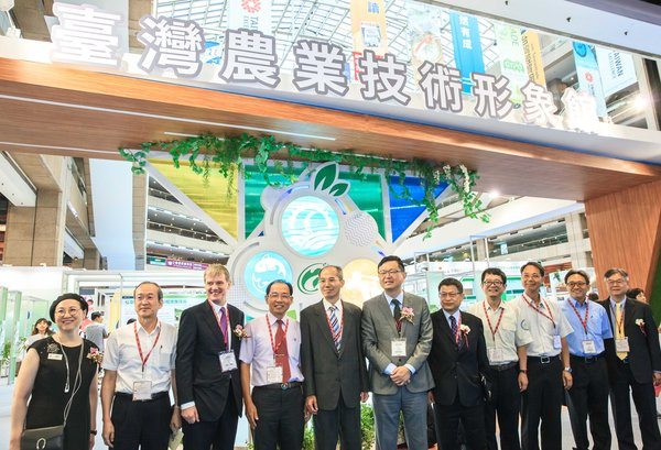 Cross-industrial technologies make a splash in Informa Markets' Asia Agri-Tech Expo