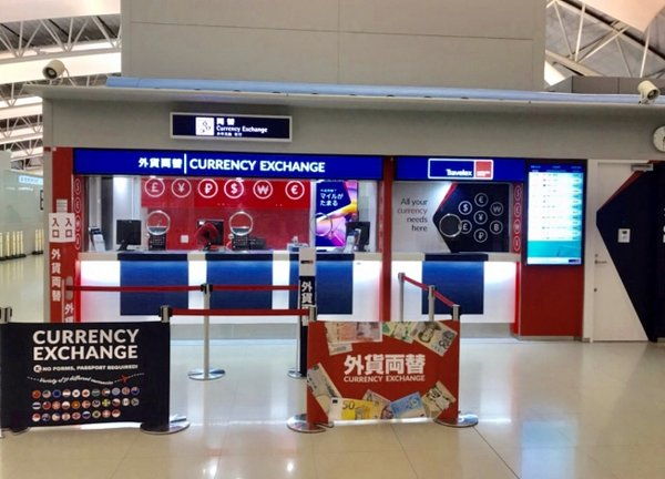 Travelex opens 10th currency exchange store in Kansai Airport