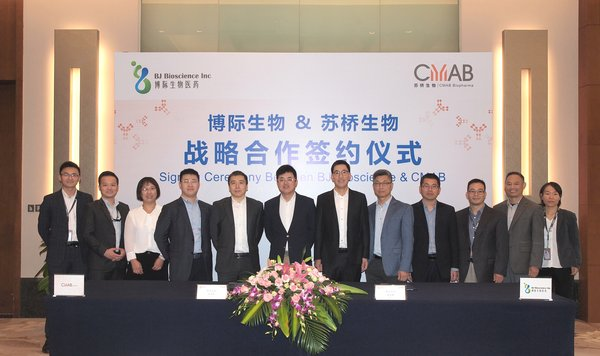 CMAB Biopharma and BJ Bioscience Establish an Exclusive Strategic Partnership