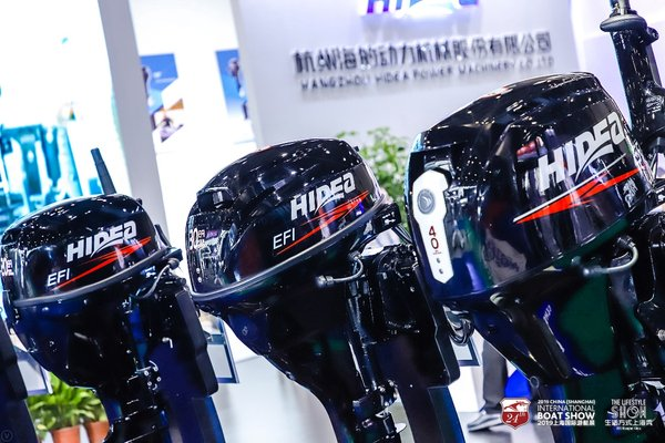 Outboard engine on CIBS2019 presented by a Chinese brand -- Hidea