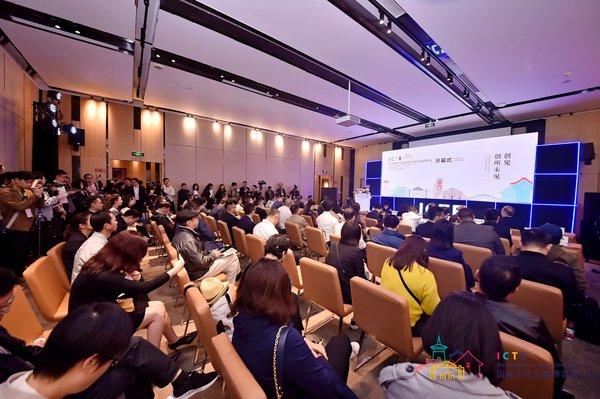 2019中华文化促进会 第二届文化名镇博览会安仁启幕