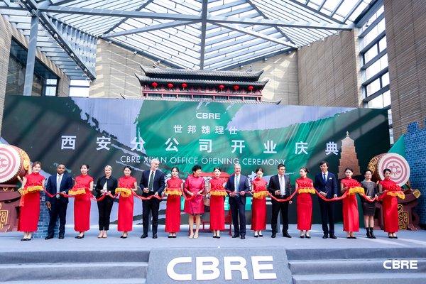新丝路,创未来;CBRE世邦魏理仕西安分公司盛大开业