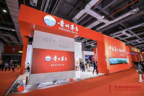 Moutai exhibition booth at the 14th China International Alcoholic Drinks Expo