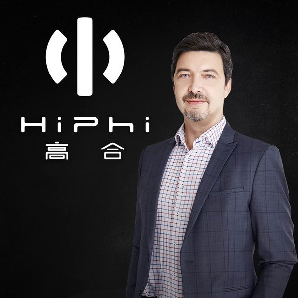 Human Horizons Announces Former BMW Senior Lead Designer as General Manager of HiPhi Design