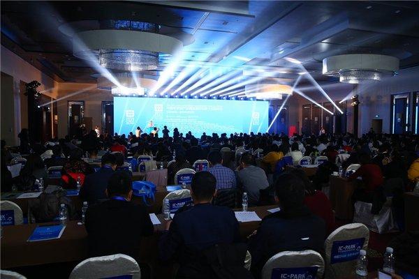 中国写字楼产业园发展论坛第十六届年会12月北京举办