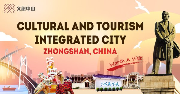 Zhongshan - A City of Cultural & Tourism Integration