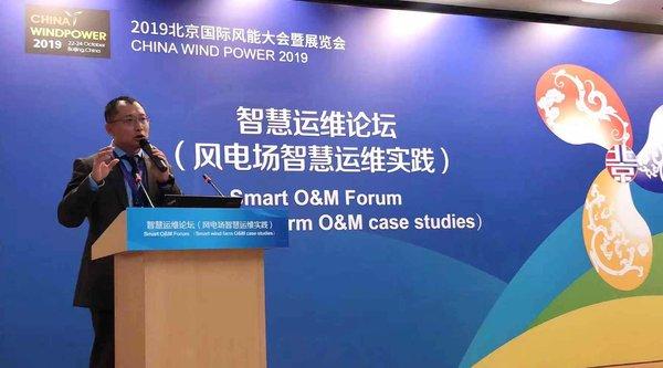 TUV莱茵大中华区工业服务副总经理朱国发表主题演讲