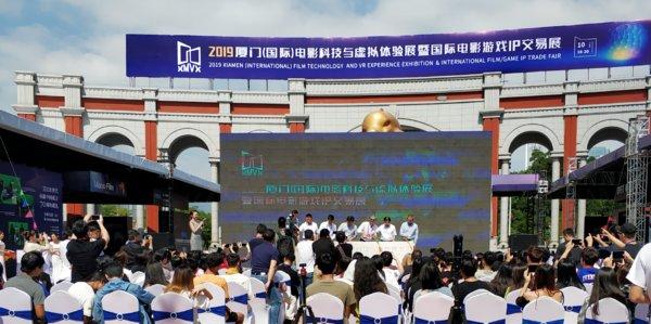 深圳圆周率科技应邀参加厦门国际电影科技展
