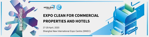 The 21th CCE is scheduled to be open from 27 to 29 April in Shanghai