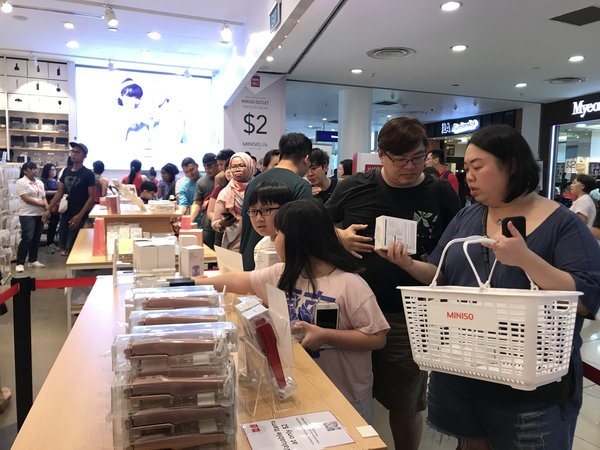 MINISO Singapore to launch the second $2 outlet at IMM Centre
