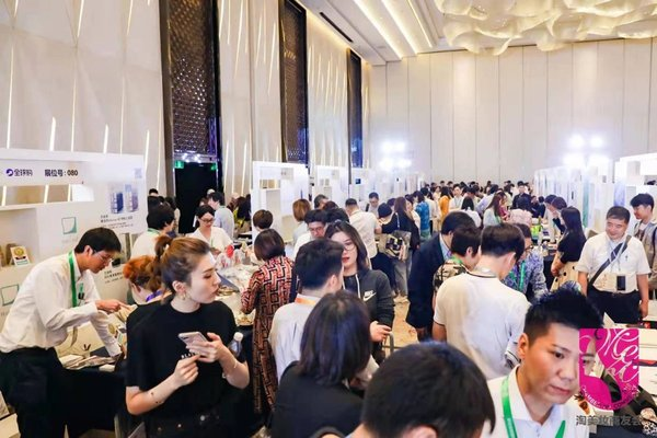 The first China-Japan Beauty Summit Forum concludes in Shanghai