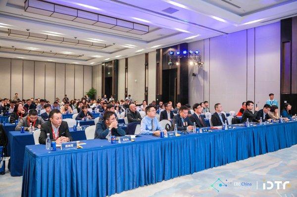 2019中国农村电商峰会在杭州成功举办