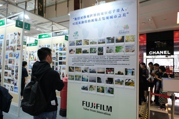 """观众驻足""""我印我生活-富士胶片(中国)万人照片展""""同达人本特别展区"""