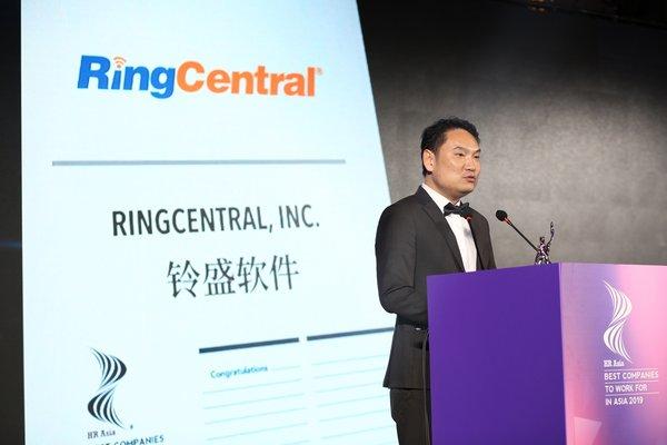 "RingCentral成为""2019亚洲最佳企业雇主奖""唯一上榜互联网企业"
