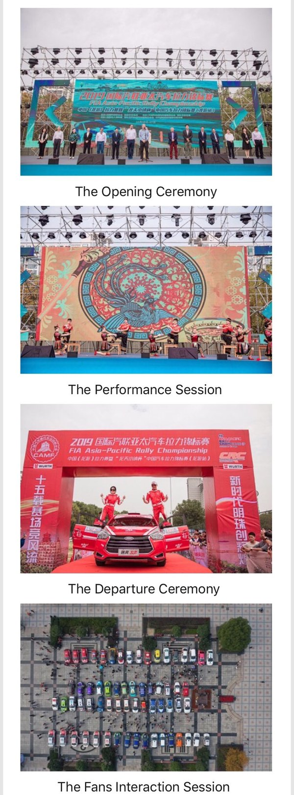 Various activities of the 2019 Rally Championship in Longyou, China