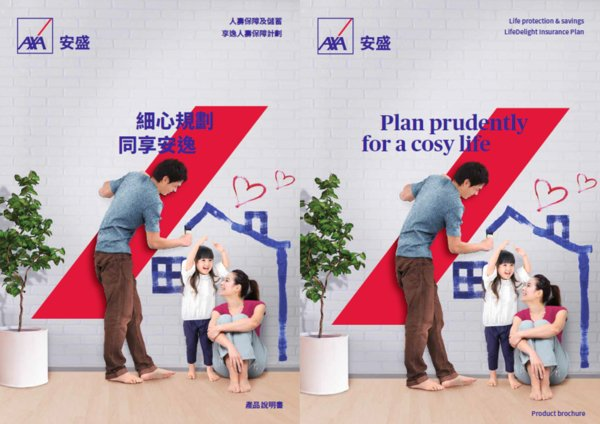 AXA launches 'LifeDelight Insurance Plan'