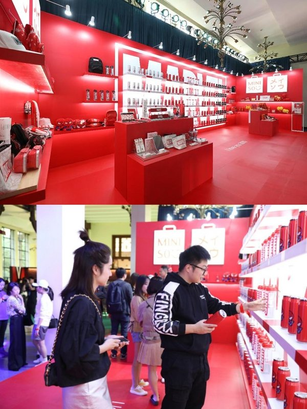 MINISO Attended the 6th Shanghai Fashion Weekend, MINISO x Marvel Series Products Were Well Received