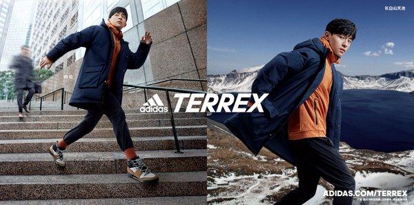 凛冬已至 探索不止 adidasTERREX新款激发多种可能
