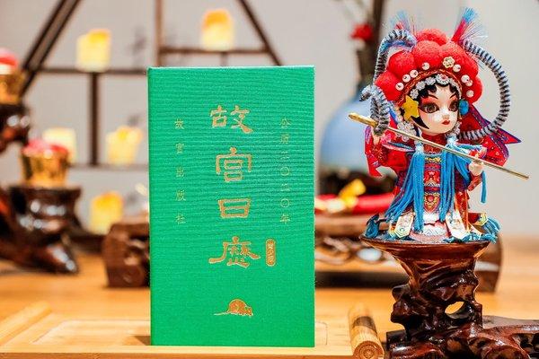 从2020年《故宫日历》(青少版)合作 看新东方小学语文布局