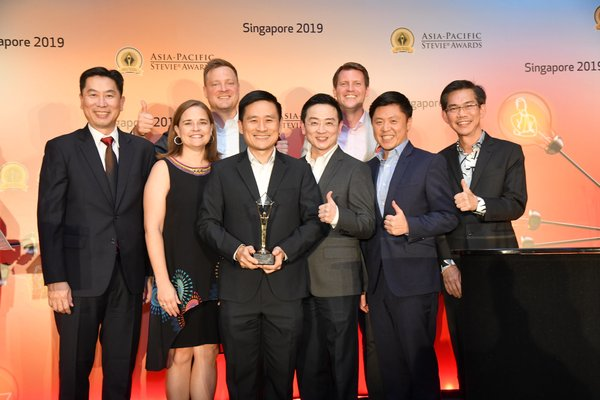 Call for Entries Issued for 7th Annual Asia-Pacific Stevie Awards