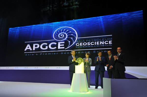 The Opening Ceremony of APGCE 2019