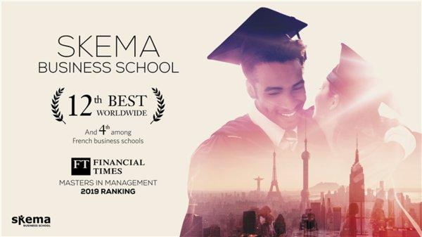 《金融时报》2019管理学硕士排名公布,SKEMA商学院高居全球第12