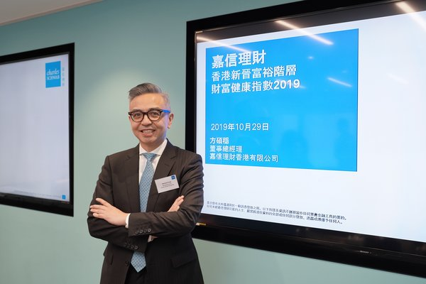 Charles Schwab: Hong Kong Rising Affluent Need a Modern Approach to Financial Planning to Achieve Their Goals