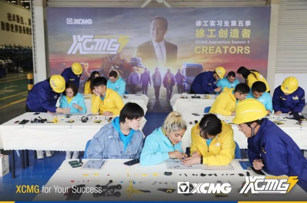 "XCMG Apprentice Program Connects Young Visionaries on the ""Journey to Creation""."