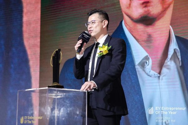 "iClick Interactive Co-founder and CEO Wins Prestigious Business Accolade ""EY Entrepreneur of The Year China 2019 Award in Technology Category"""