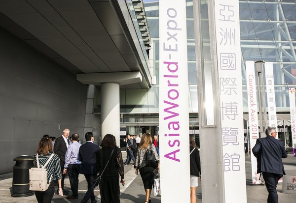 Cosmopack Asia will take place at the AsiaWorld-Expo (AWE) from 12 - 14 November.