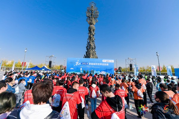 "Peluncuran Lomba ""2019 Cross City World Tour Tangshan"""