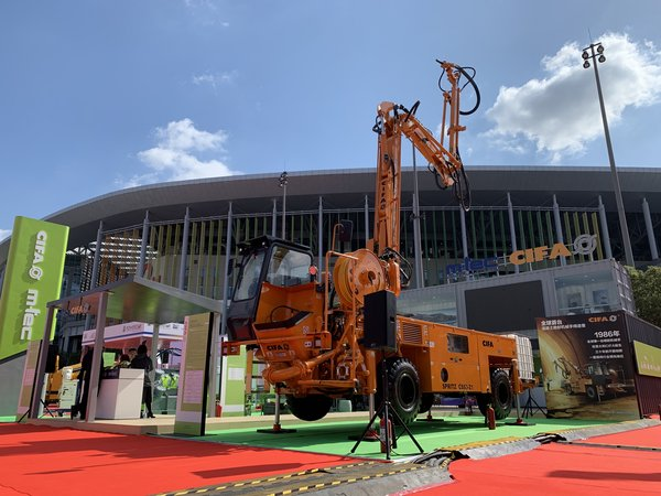 CIFA's CSS-3 Shotcrete Machine on Displayed at CIIE