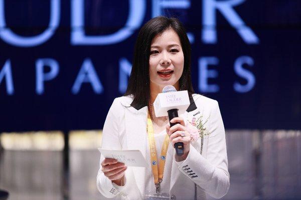 雅诗兰黛集团中国区总裁樊嘉煜致欢迎辞