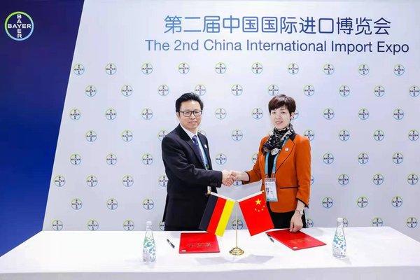 拜耳公司与首都医科大学北京安贞医院第二届进博会顺利签约