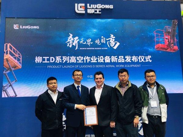 TUV南德工业服务部总监黎明先生(右三)为安徽柳工颁发EC型式认证证书