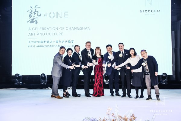 One Golden Year, A Celebration of Changsha's Art and Culture