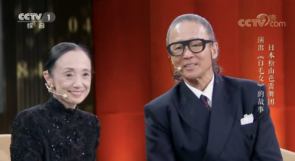 "Mrs. Yoko Morishita and Mr. Tetsutaro Shimizu shared their stories with ""The White-Haired Girl"""