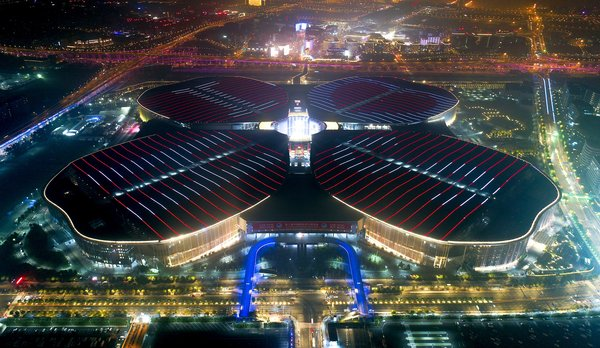 The Second China International Import Expo concludes successful run