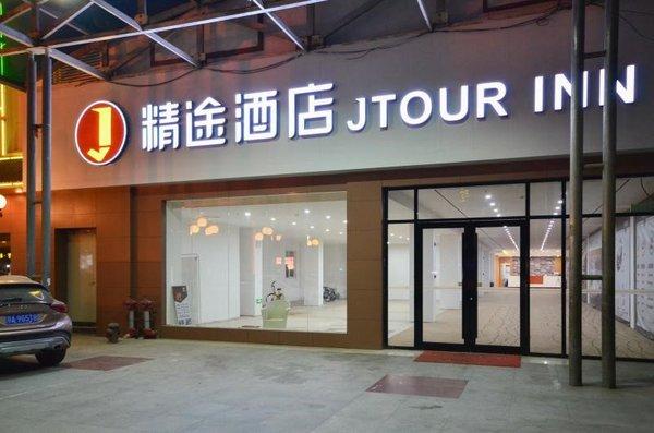 精途酒店深耕武汉 持续迎来新店开业