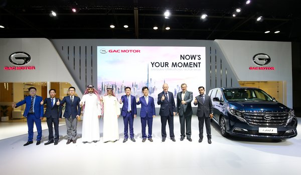 Now's Your Moment: GAC Motor Premieres GN8 Luxury Multi-purpose Vehicle in the Middle East