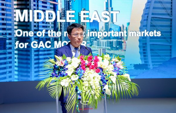 Mr. Zeng Hebin, General Manager of GAC Motor Internatioanl, delivers a speech at the press conference