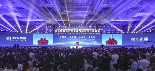 Evergrande holds a NEV global strategic partnership summit in Guangzhou, capital city of south China's Guangdong Province, Nov. 12.