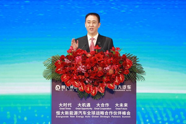 Hui Ka Yan, chairman of China Evergrande Group, delivers a keynote speech at the summit, Nov. 12.