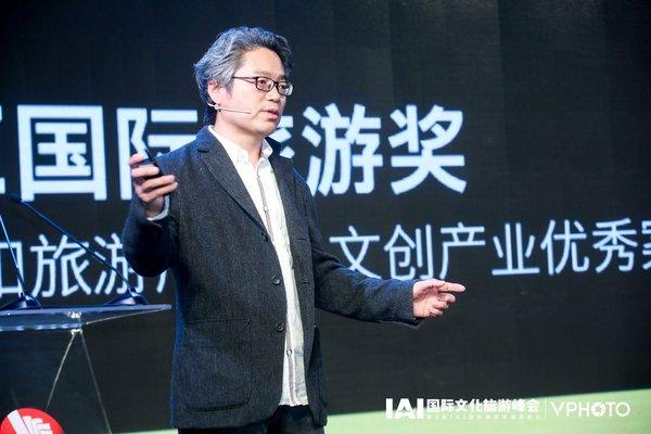 IAI国际广告奖执行主席刘广飞