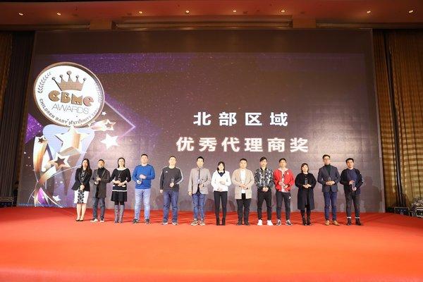 2019 中国孕婴童产业奖(CBME AWARDS)北部区域颁奖现场