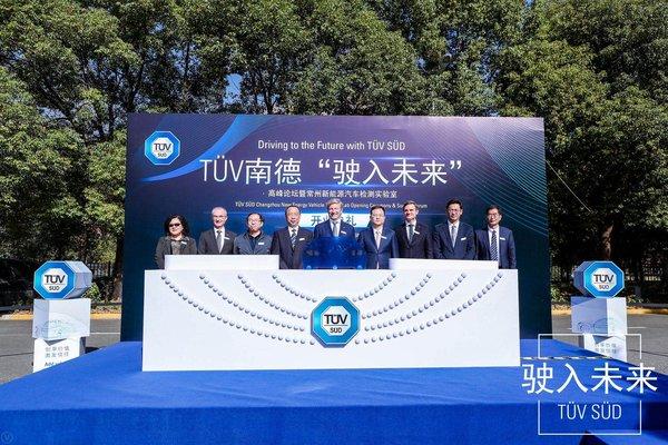TUV南德全面保障動力電池安全 助推新能源汽車行業發展