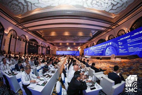 2019第二届国际汽车智能共享出行大会在广州花都盛大开幕